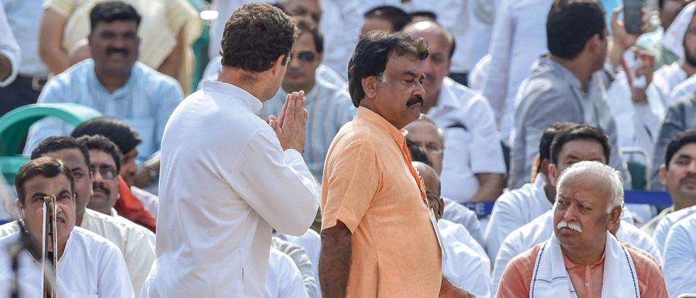 Rahul Gandhi ignorant about India, so can't understand Sangh: RSS