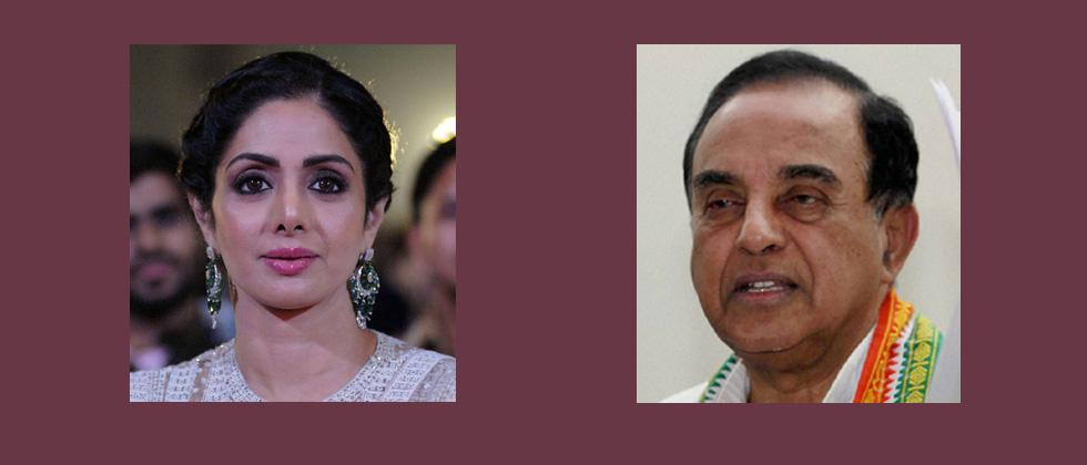Swamy questions rationale behind claim of 'accidental drowning' of Sridevi