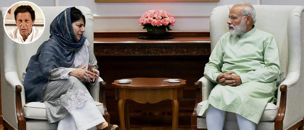Mehbooba Mufti appeals PM Modi to accept Imran Khan's offer of 'friendship'