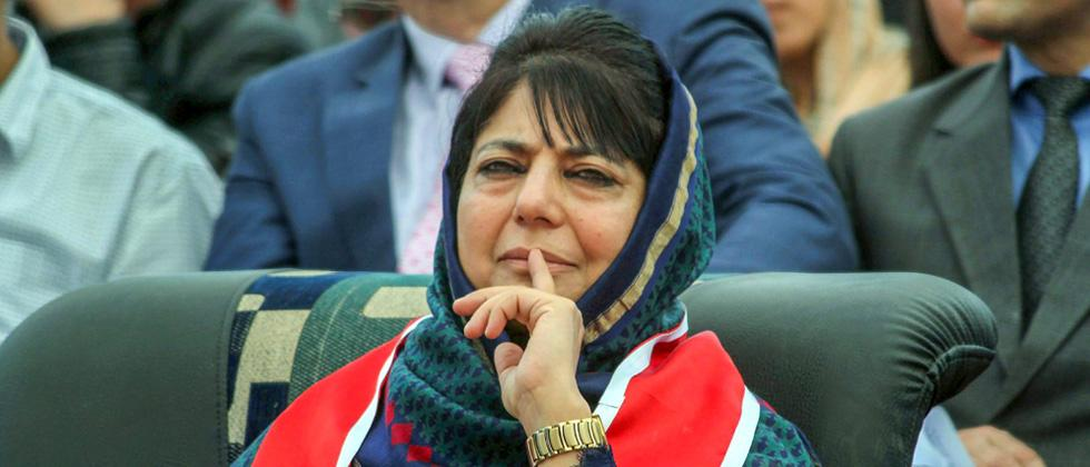 Surprised Mehbooba Mufti resigns