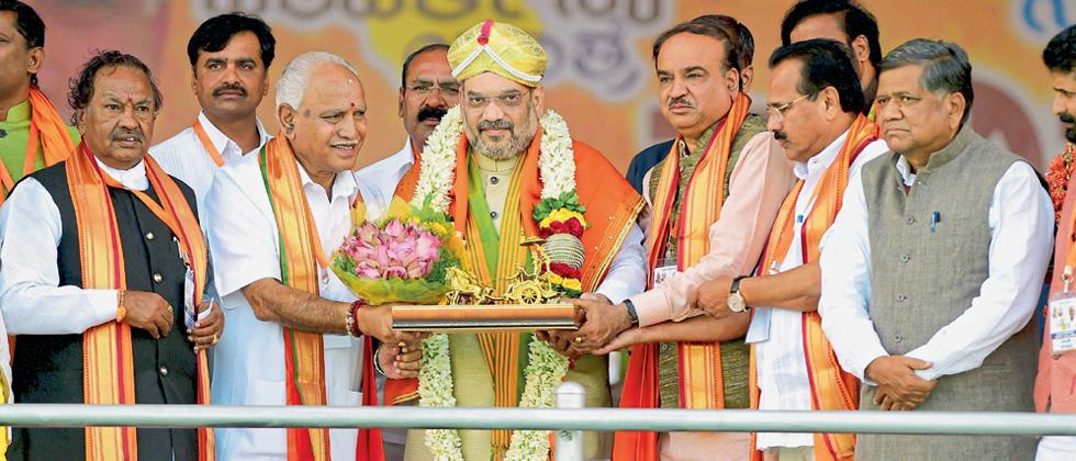 Amit Shah calls to oust 'corrupt' Cong