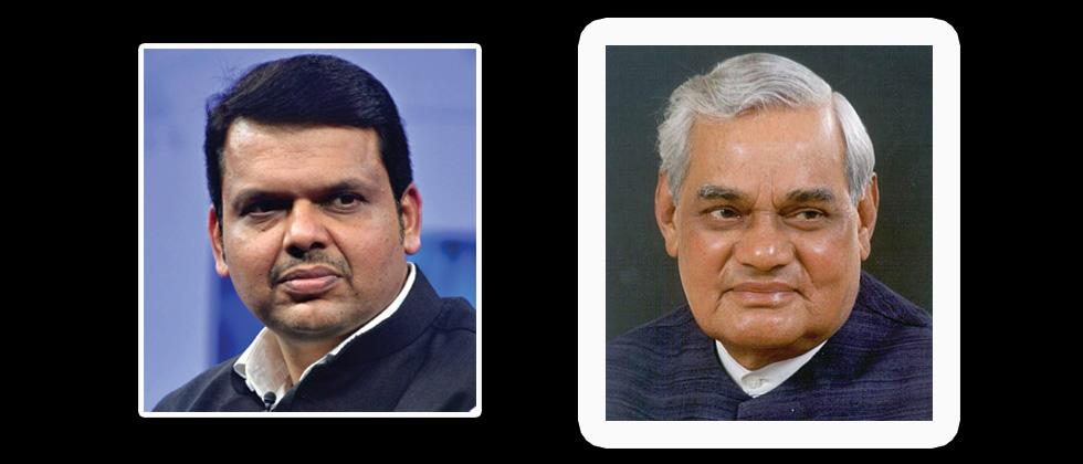 Fadnavis to visit Delhi to enquire about Vajpayee's health