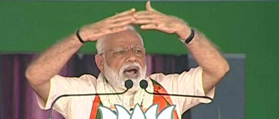 "LokSabha 2019: Cong linked ""peace-loving"" Hindus to terrorism: Modi"
