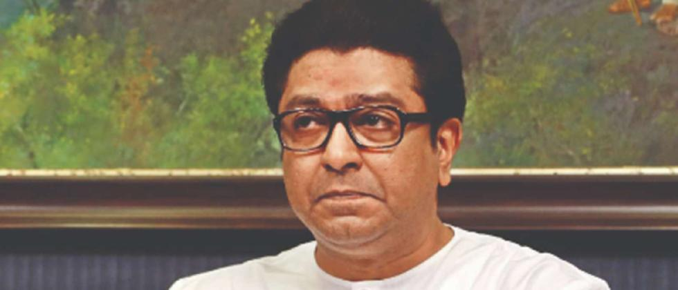 MNS workers call for bandh in Maharashtra on Thursday