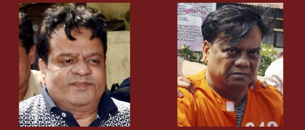 Extortion case: MCOCA invoked against Kaskar, Shakeel
