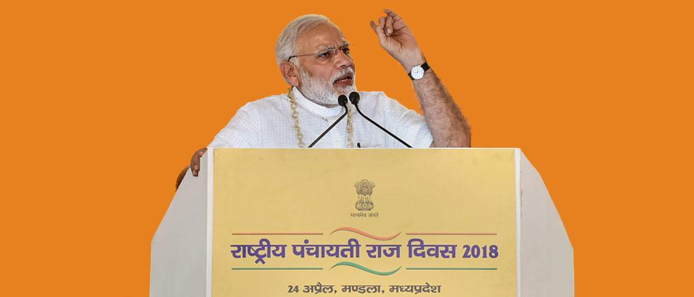 Prime Minister Narendra Modi addresses on the occasion of the National Panchayati Raj Day 2018, at Mandla in Madhya Pradesh on Tuesday. PTI Photo/PIB