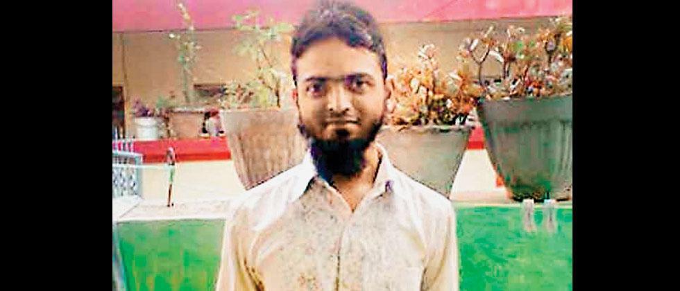Mohsin Shaikh