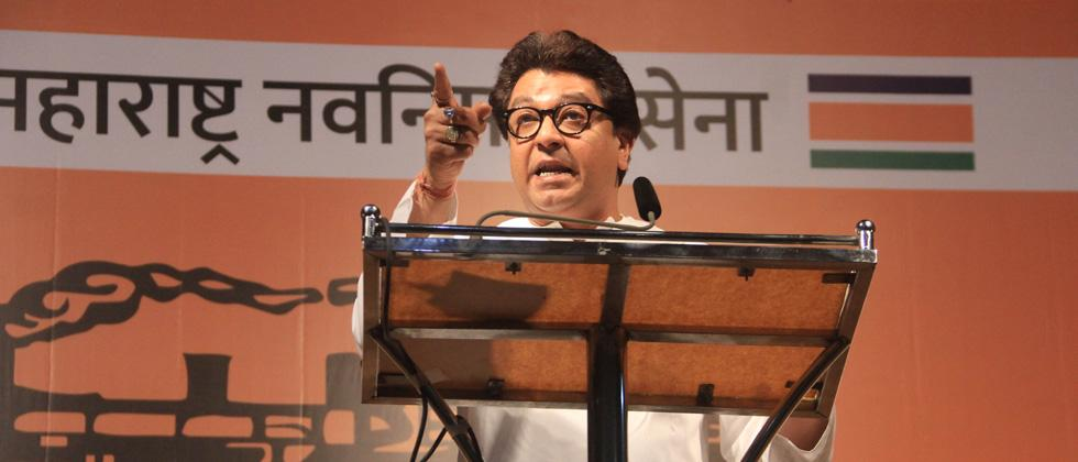 Don't give up land for bullet train, Raj tells farmers