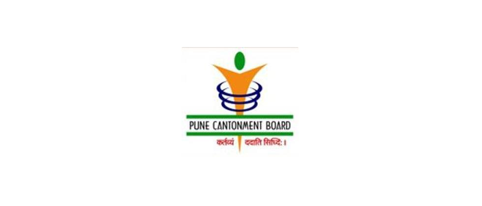 Pune Cantonment Board tables total budget
