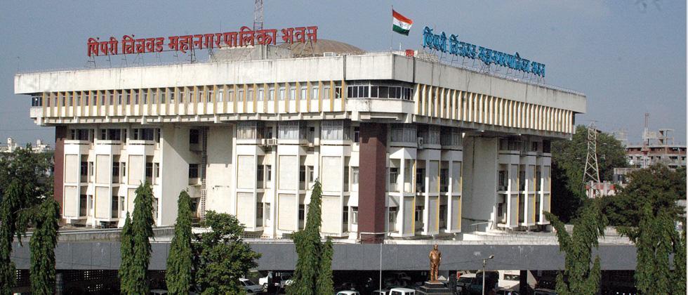 BRTS training in Ahmednagar for PCMC members