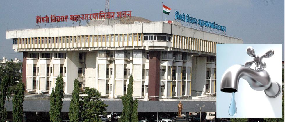 Water cut likely to be imposed in PCMC