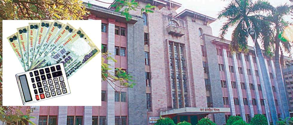 Salary equalisation may see reduction in PMC staff salary