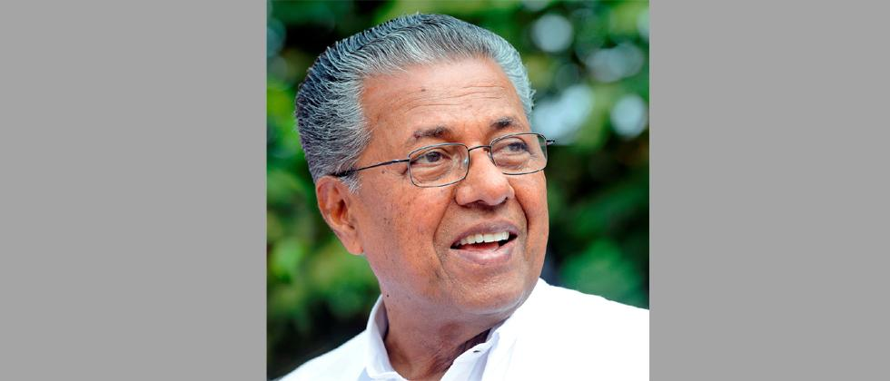 Kerala CM leaves for US for treatment