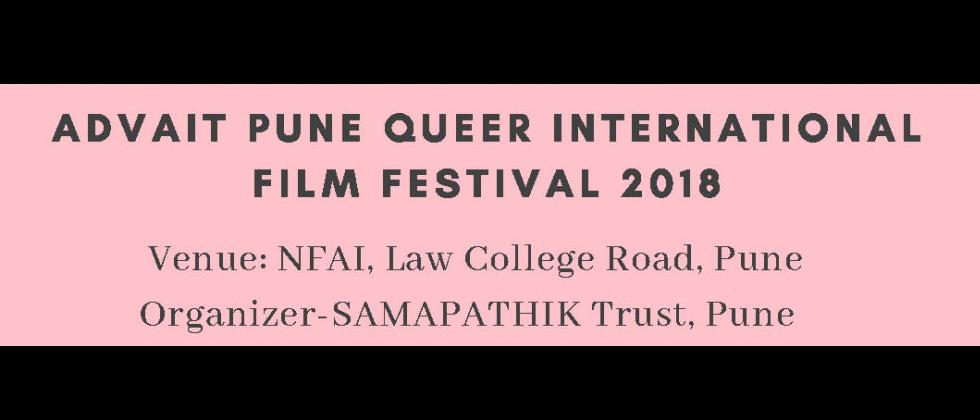 'Advait' Queer Film Festival to be held on Oct 6