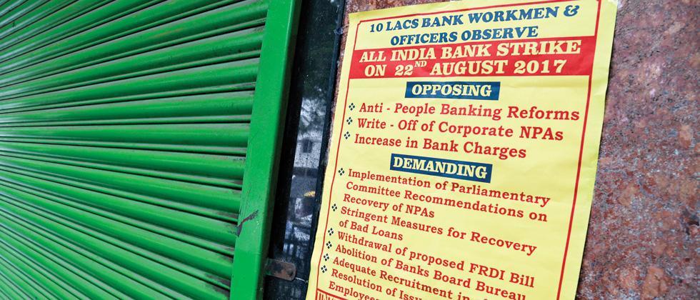 Banks strike successful; Punekars inconvenienced
