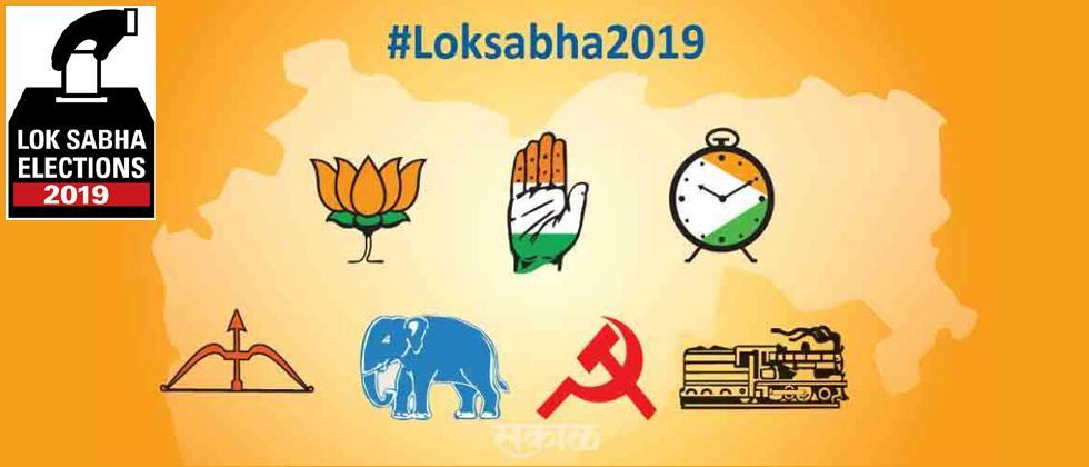 LokSabha 2019: Pune, Baramati vote today in LS elections