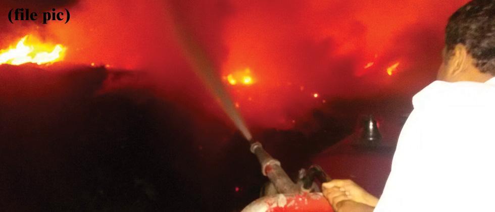 Fire breaks out in ATM centre at Katraj