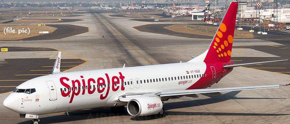 Fliers stranded for 7 hrs after SpiceJet flight gets delayed