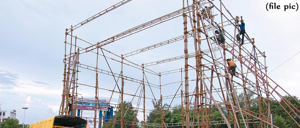 Ganesh Mandal permissions goes online