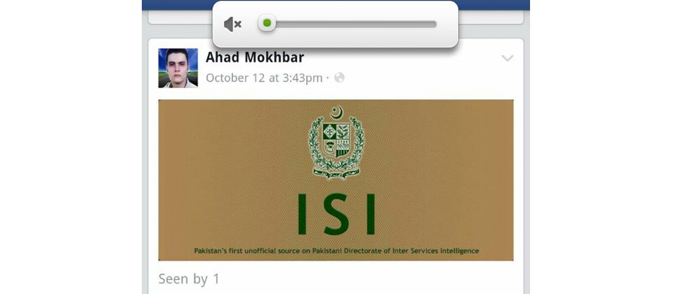 Iranian intel men operated ISI's Fb group from the city