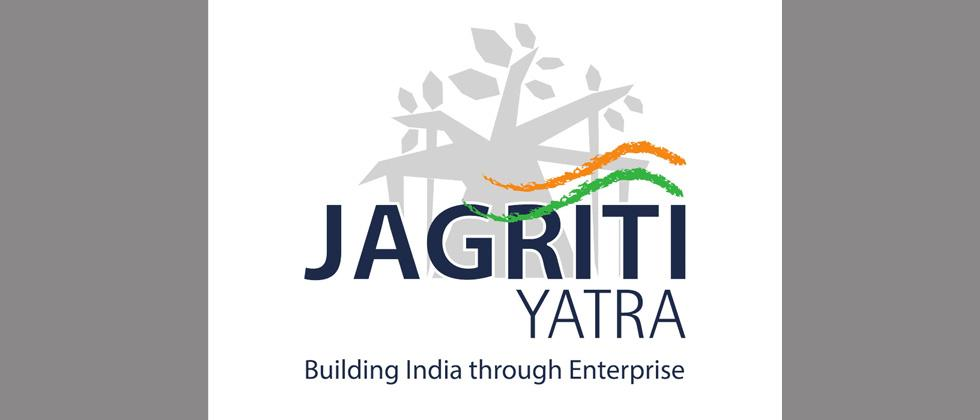 Jagriti Yatra to hold competition on Sustainable Enterprise in city