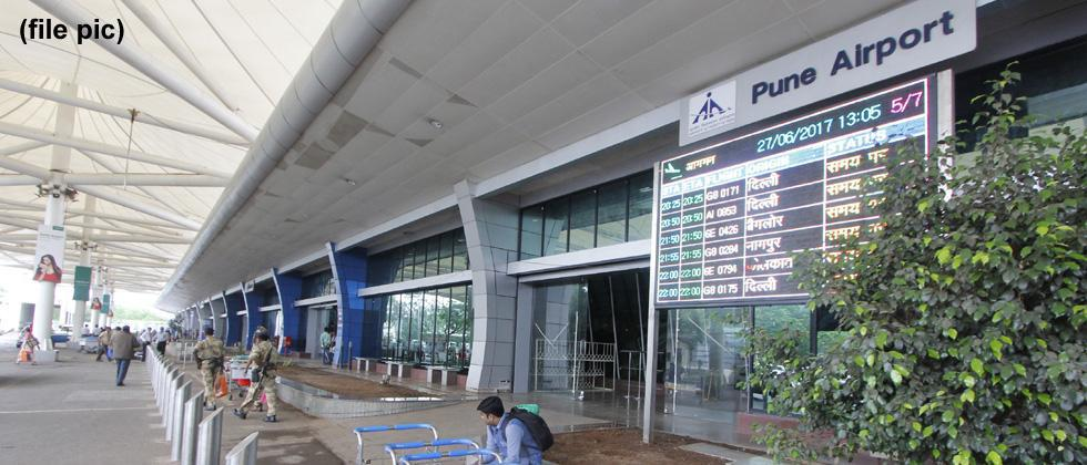 Multi-level car parking to come up at Pune Airport
