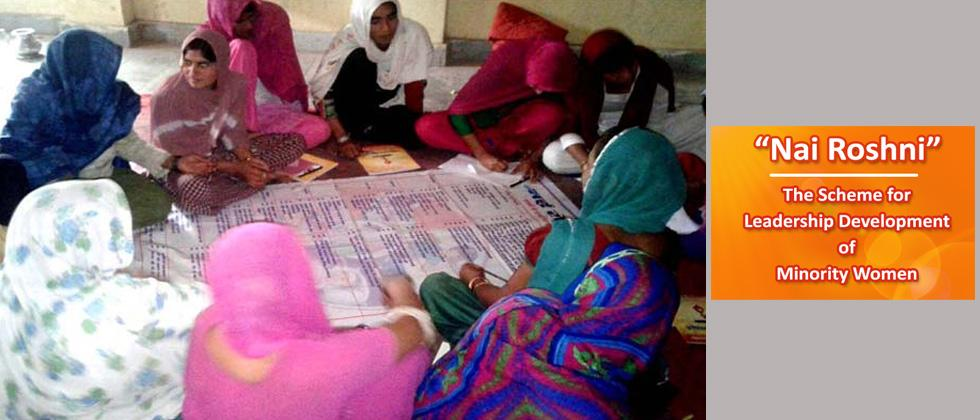 Nai Roshni, a scheme for development of minorities