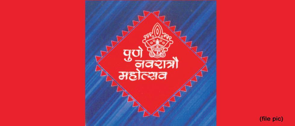 Pune Navratri Fest from Sept 21