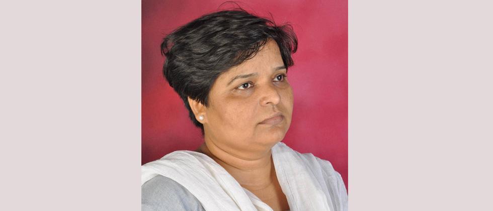 Nileema Mishra