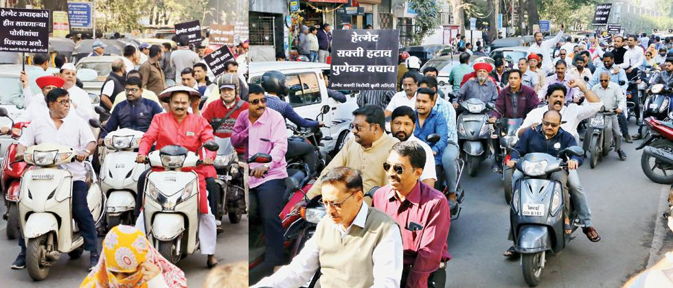 Protests against helmet compulsion continue