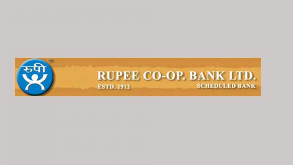 RBI extends its existing directions about Rupee by another 3 months