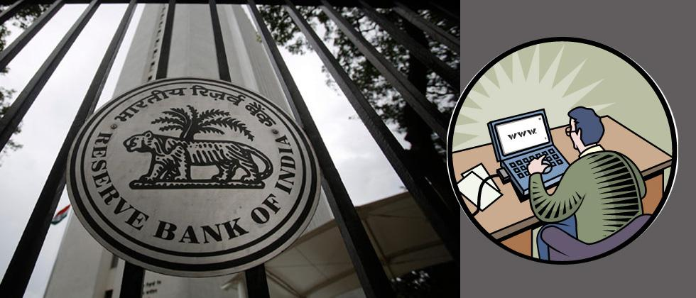 RBI issues alert over job fraud