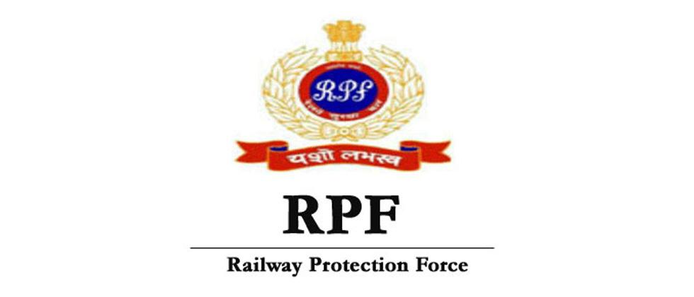 RPF puts together special team to nab passengers involved in chain pulling