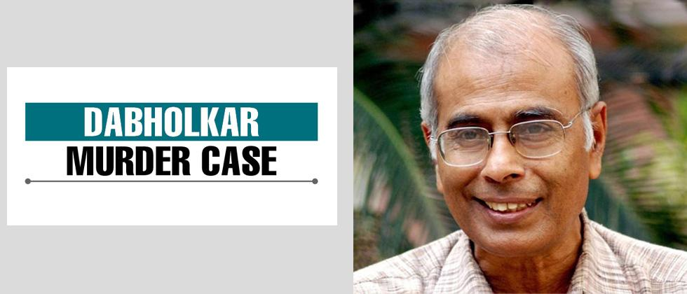 Supplementary chargesheet filed by CBI in Dabholkar case