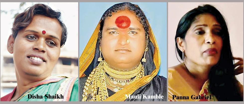 Transgender sarpanch, filmmaker, poet among 10 awardees of Kinnar Sanman