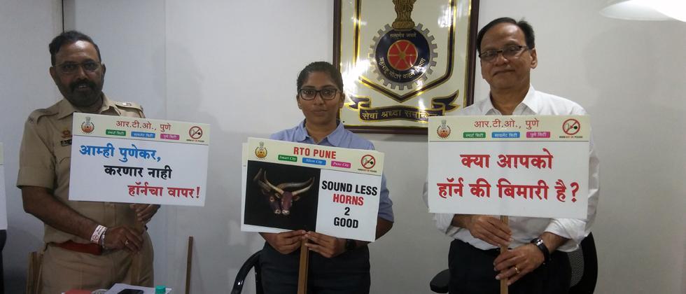 1 crore honkings daily in Pune dist