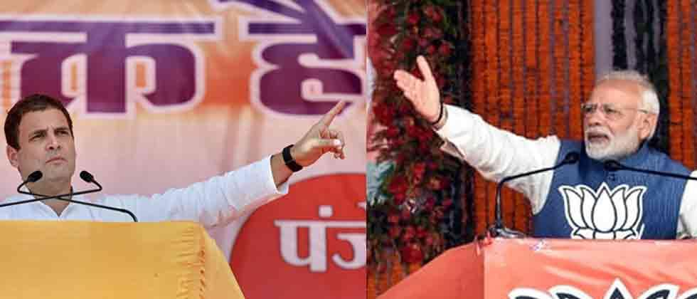 Modi likely to stay well ahead of Rahul in bipolar contest for PM