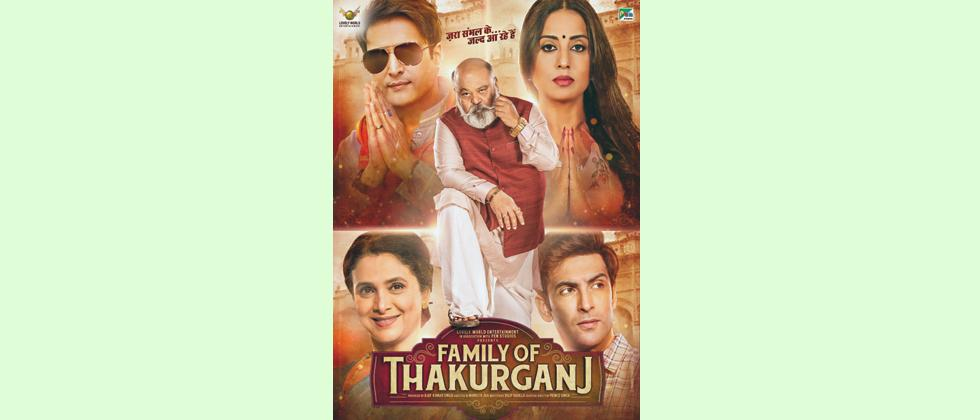 Family of Thakurganj: There is no saviour here (Reviews)