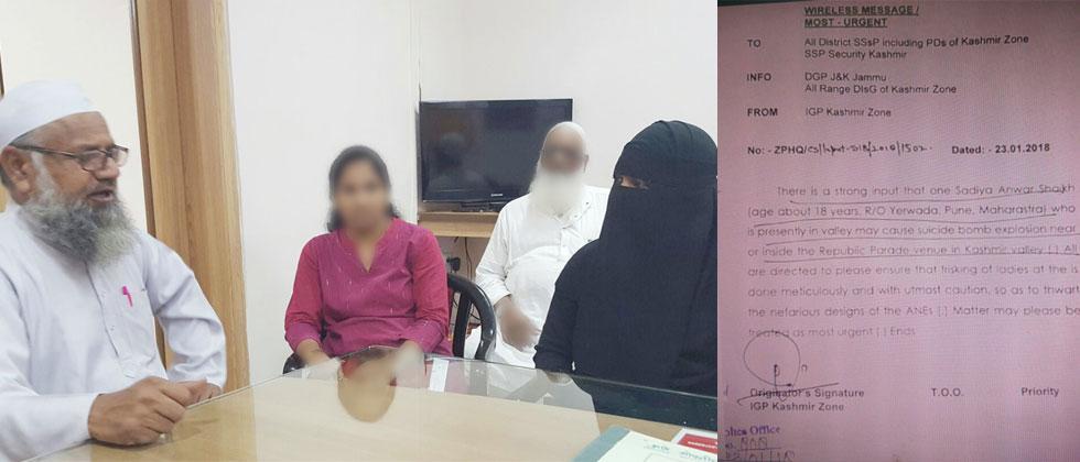 Maulana Qari Idriz counselling Sadiya at ATS Pune