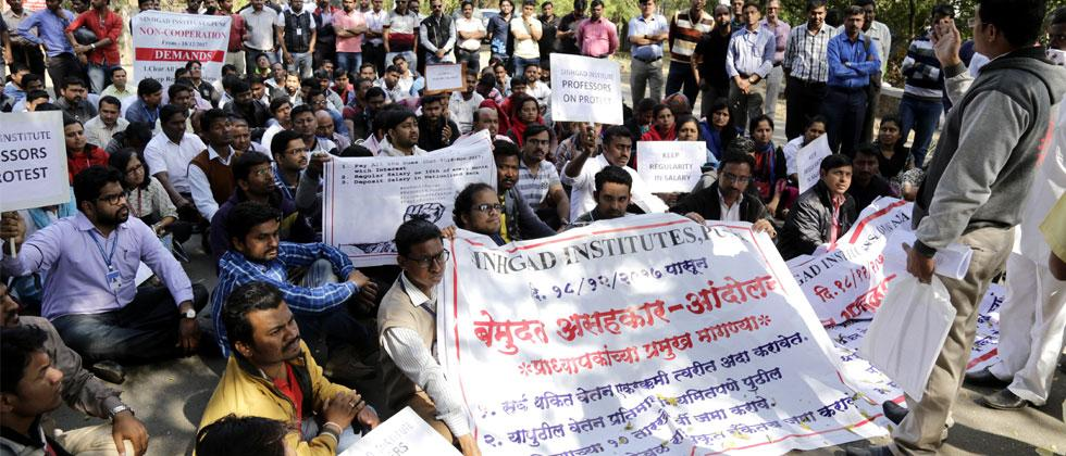 Sinhagad Technical Education Society teachers conduct March for right