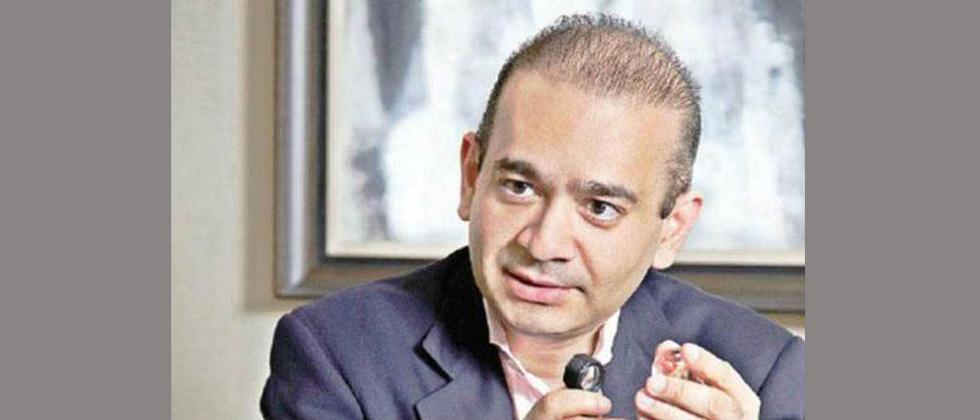 US says it cannot confirm whether Nirav Modi is in America