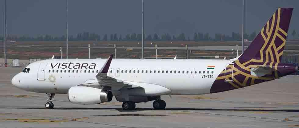 Vistara Airlines to make available sanitary pads on board