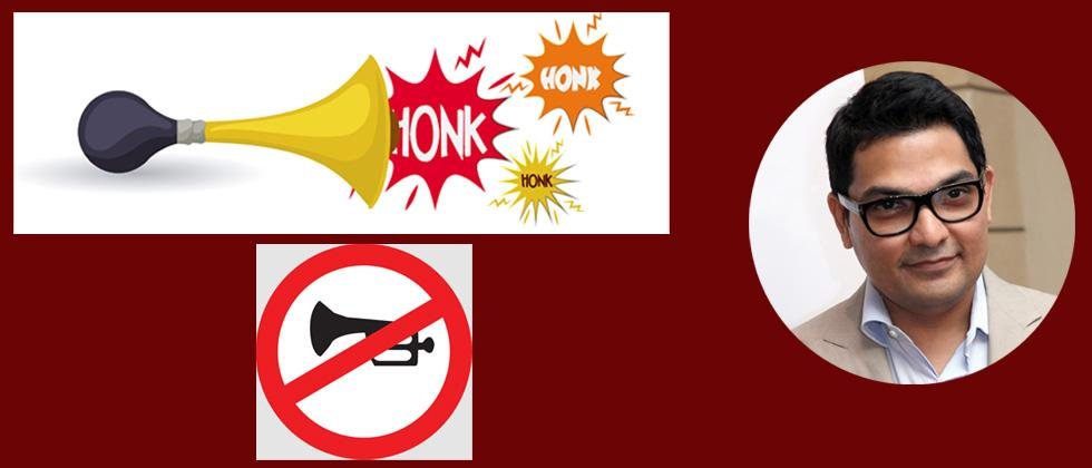 No Honking Day!