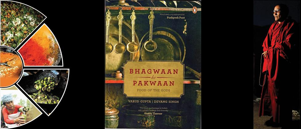 A travelogue, yes   A cookbook, yes and a lot more