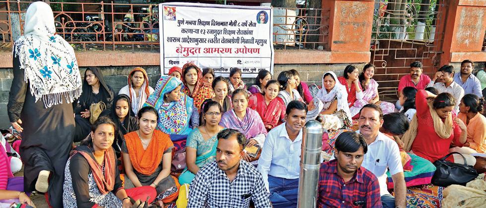 Teachers protest against digitisation woes