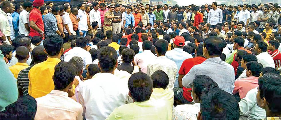 Maratha Agitation: FIR against 4K to 5K persons for rioting