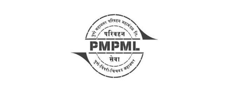 PMPML, Pune Mahanagar Parivahan Mahamandal Limited