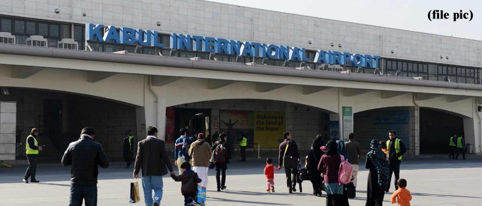 Casualties after blast near Kabul airport following VP Dostum's arrival: officials