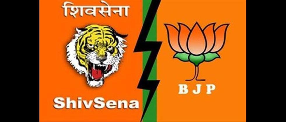 BJP to complain to EC against Sena