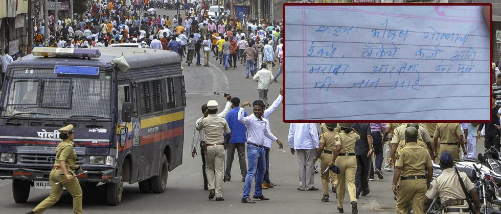 Another man ends life; 5th suicide over Maratha quota demand